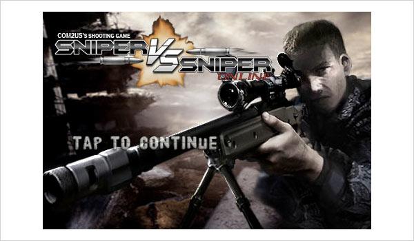 sniper-vs-sniper